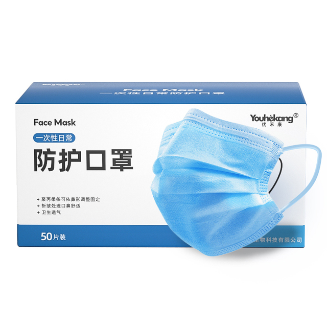 Mask 50pcs Disposable 3 Ply Face Mask Mouth guard Cover Flu Facial Dust Template Filter korea Blue Masks Drop Ship 3