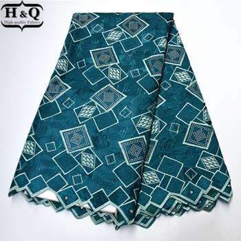 Swiss Voile Lace Fabric High Quality Embroidery With Stones African Cotton Lace Fabrics 5 Yards For Sewing Materials B977801-30C