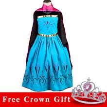Dress Christmas Anna Elsa Cosplay Costume