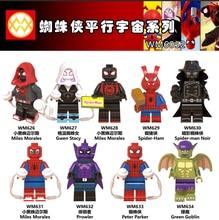 WM6052 Marvel Spiderman Spider Man Far From Home Movie Ham Gwen Avengers Building Blocks Children Gift Toys