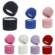 Детские шапки и шарфы на осень зиму детская шапка воротник для