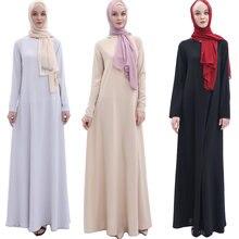 Мусульманская одежда арабского Женская длинные юбки мусульманское