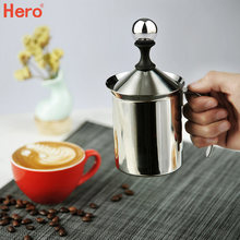 Ручной вспениватель молока 200 мл ручная кофеварка зеркальная