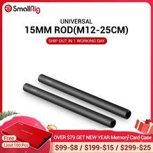 Smallrig黒アルミ合金標準 15 ミリメートルロッドM12 めねじ 25 センチメートル 10 インチロング (ペアパック) カメラレールロッド 1052