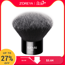 Zoreyaブランド女性ファッション黒歌舞伎ブラシソフト人工毛メイクアップツール取るためにポータブルで簡単に使用