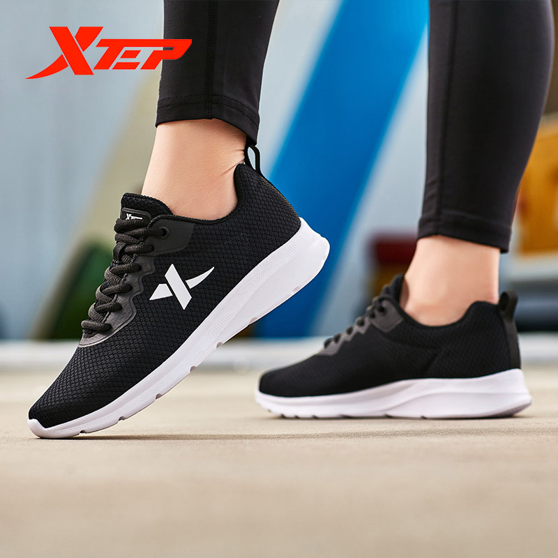 Xtep Fashion Women's Summer Breathable Running Shoes Women Sneakers Sports Walking Athletic Solid Shoes Female 881218119098