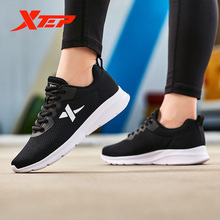 Xtep Fashion Women's Summer Breathable Running Shoes Women Sneakers Spo