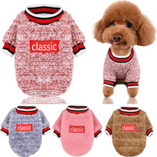 Classic Puppy Clothes Autumn Winter Pet Clothes For Dogs Small Medium Big Coral Fleece Dog Jacket Pets Clothing French Bulldog coral fleece striped turtleneck clothes for dog