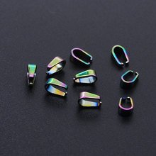 10pcs/lot Stainless Steel Pendant Rainbow Pinch Bail Clip Accessory Connector Buckle Jewelry Making Findings