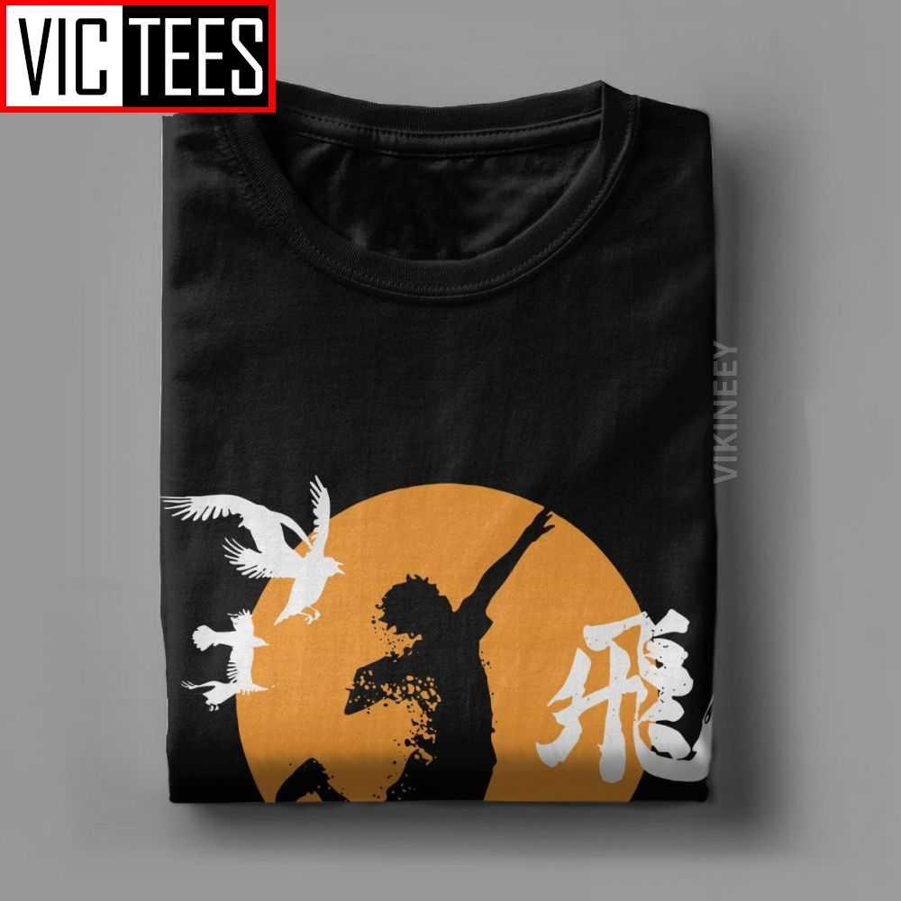 Śmieszne Haikyuu Karasuno Hinata Smash koszulka bawełniana koszulka męska 2020 Anime Bokuto Oya Manga siatkówka