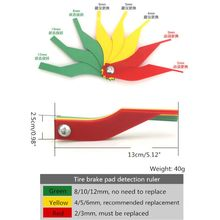 Car Brake Pad Scale Thickness Gauge Car Brake Block Wear Measuring Instrument Protection Tool Feeler Gauge Detector