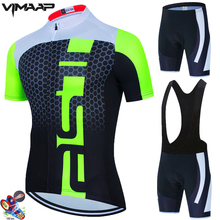 2021 RCC SKY Cycling Clothing Short sleeve set Quick Dry Men Bicycle clothing summer Cycling Jersey sets MTB bike shorts suit