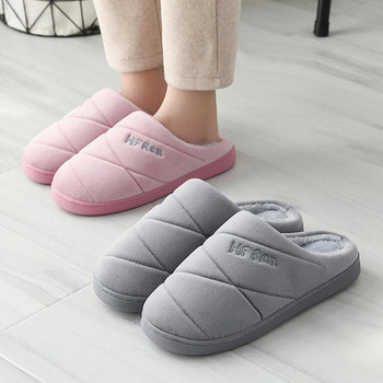 Women Plus Size Indoor Slippers Warm Plush Soft Sole Lovers Winter Home Floor Shoes Anti-slip Femlae House Slides HFRT - discount item  50% OFF Women's Shoes