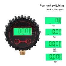 Digital Tire Pressure Guage with Flashlight 0-250 PSI 1/4
