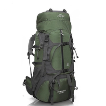 Backpack 65L men and women mountaineering bag outdoor sports hiking camping backpack large capacity waterproof nylon