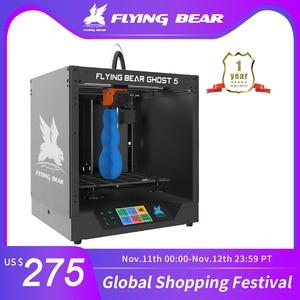 Image 1 - 2020 מכירה לוהטת Flyingbear ghost 5 diy 3D מדפסת עם מסך מגע 3D ПРИНТЕР ערכת