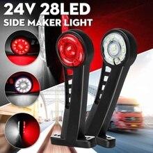 2 шт., 24 В, боковой габаритный светильник для грузовика с Локоть, световой индикатор, Предупреждение ющий сигнальный фонарь, задний фонарь дл...