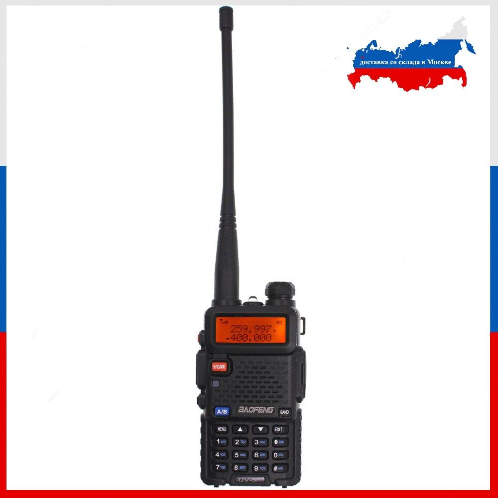 Baofeng 400-520mhz Amateur Radio Two-Way-Radio Tri-Band UV-5R New BF-R3 136-174mhz Upgraded