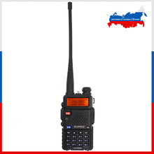 Baofeng New UV 5R Tri band 136 174MHz 220 260MHz 400 520MHz  Amateur radio Dual display Upgraded UV 5R Two way radio BF R3