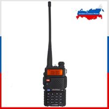 Baofeng新UV 5Rトライバンド 136 174mhz 220 260mhz 400 520mhzのアマチュアラジオデュアルディスプレイアップグレードuv 5R双方向ラジオBF R3