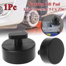 Car Rubber Disc Pad Car Vehicle Jacks Jack Pad Frame Protector Rail Floor Jack Guard Adapter Tool For Corvette C5 C6 Z06 car rubber disc pad car vehicle jacks jack pad frame protector rail floor jack guard adapter tool jacking lifting disk