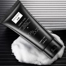 О коже аминокислота для мытья лица с молоком 60 г deap очищающее
