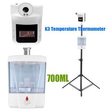 Прибор для измерения температуры тела, автоматический индукционный датчик, автоматический дезинфицирующий прибор K3, термометр, киоск