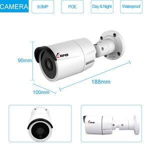 Image 2 - 키퍼 8ch 4 k 울트라 hd poe 네트워크 비디오 보안 시스템 8mp h.265 + nvr 8pcs 8mp 비바람에 견디는 ip 카메라 cctv 보안 키트