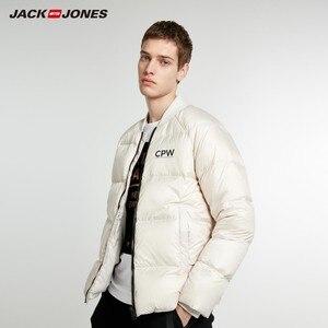 Image 1 - Jackjones 男性の冬の野球襟ショートジャケットスタイル 218412544