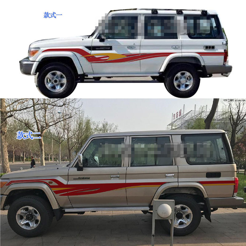 Car Sticker Body Exterior Decoration Refit Dedicated Sticker Lahua Color Strip Film For <font><b>Toyota</b></font> Land Cruiser <font><b>LC76</b></font> image