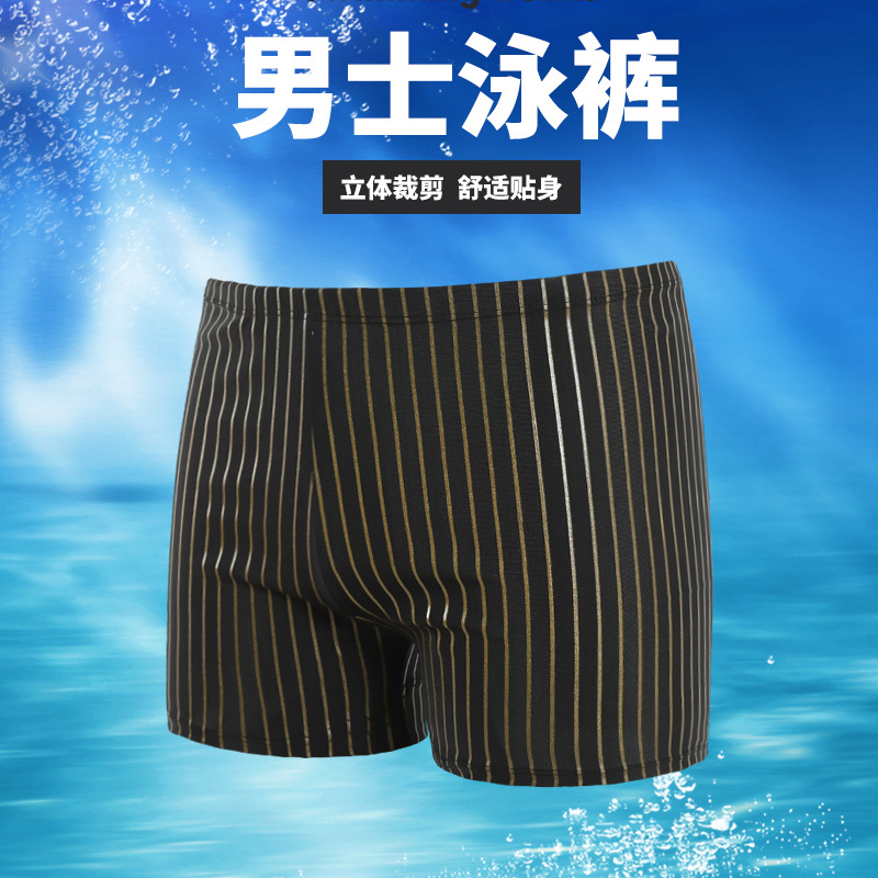 [] MEN'S Swimming Trunks Boxer Fashion Large Size Hot Springs Swimming Trunks Fashion Fashion Multi-color Dyed 2027