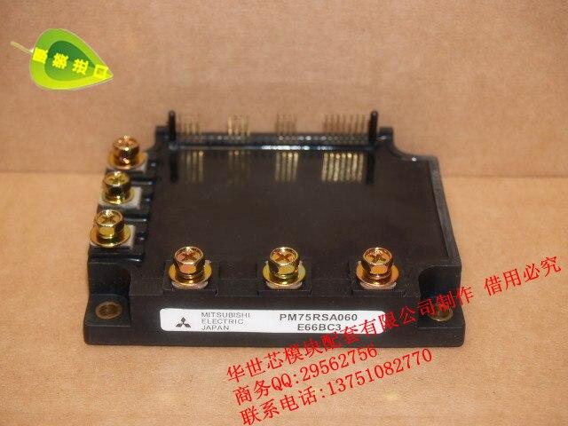 Nuevo módulo inversor IPM de Japón PM75RSD060 PM75CBS060--SZHSX