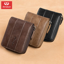 Wallet men's short leather new leather zipper multifunctional male driver's license card bag wallet wallet ASBD034