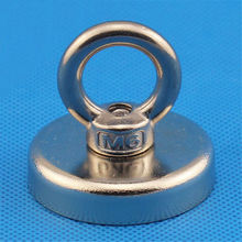 Outdoor River Sea Salvage Super Strong Sucker Recovery Magnet Very Strong Sea Fish Water Treasure Hunting 1pc 300kg vertical pull force strong neodymium fishing magnet with rope super powerful salvage recovery metal treasure hunting