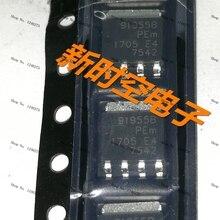 10 ピース/ロット 91955B BUK9Y19 55B 100% 新オリジナル