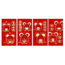 32 Pcs 2020 Chinese New Year Red Money Envelope Year of the Rat Packet Bag Children New Year Red Pocket for Student Kids Gift 28 3 6pcs 2020 new year cartoon mouse rat chinese red envelopes packets pocket bag