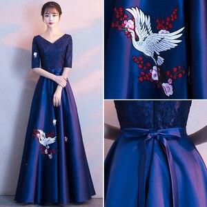 Image 1 - 2020 プロモーション vestido デ · フェスタ宴会イブニングドレス 2020 の新薄い気質コーラスパフォーマンスホストスカート女性
