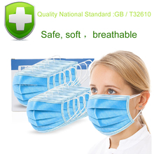 3 Laye Face Mask dust protection anti-virus Masks Disposable Face Masks Elastic Ear Loop Disposable Dust Filter Safety Mask tanie tanio China Festland Persönliche Eine zeit Erwachsene GB15979-2002 Nonwoven mouth dust mask n95 mascarilla 18x 10cm medical face mask n95 surgical masks