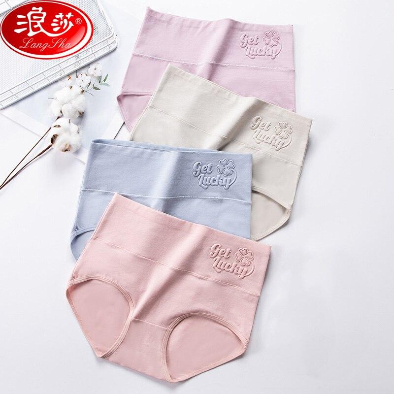 LANGSHA 4Pcs/lot Women Panties High WaistCotton Slimming Ladies Underwear Solid Seamless Briefs Sexy Breathable Girls Underpants