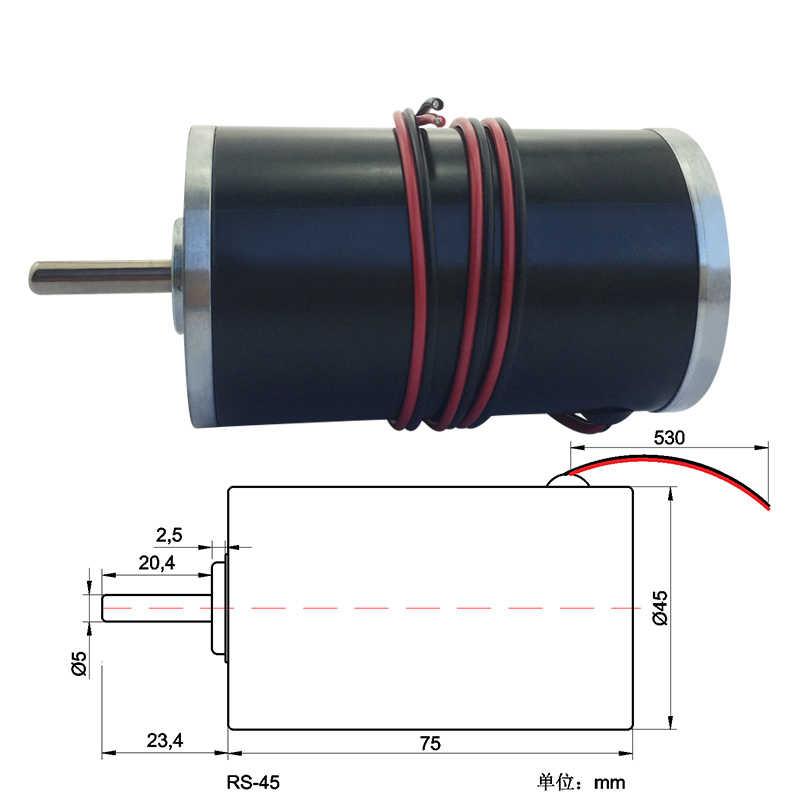 HYS MINI มอเตอร์ DC12V 24 V ความเร็วสูง 4000rpm 8000 RPM DC 12 โวลต์ 24 V ขนาดใหญ่แรงบิด REVERSIBLE CW/CCW มอเตอร์ DIY