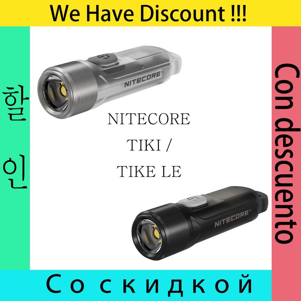 Original NITECORE TIKI / TIKI LE Silver Black Mini Futuristic Keychain Light 300 LUMENS Usb Rechargeable