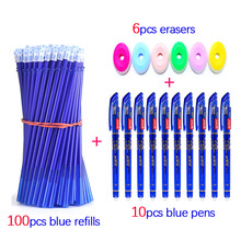 100+16pc Erasable Pen Set 0.5mm Washable Handle Magic Gel Pens Refills Rods for School Office Writing Supplies Kawaii Stationery