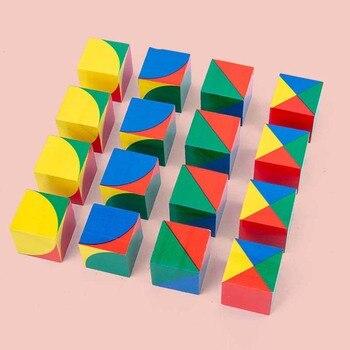 חדש לילדים מעץ צעצועים חינוכיים pixy קוביות בלוקים מרחב חשיבה אינטליגנציה לילדים תינוק 2