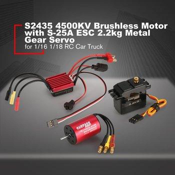 цена на SURPASSHOBBY S2435 4500KV Brushless Motor S-25A ESC with 2.2kg Metal Gear Servo Brushless Combo Set for 1/16 1/18 RC Car Truck