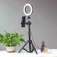 三脚selfieスティックとリング補助光調光可能リングledランプスタジオカメラリングライトフォト電話ビデオライトランプ