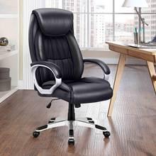 Офисный стул руководителя с высокой спинкой из искусственной