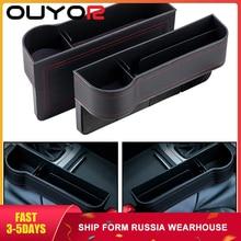 Car Seat Crevice Storage Box Seat Gap Slit Pocket Catcher Organizer Universal Car Seat Organizer Card Phone Holder Pocket