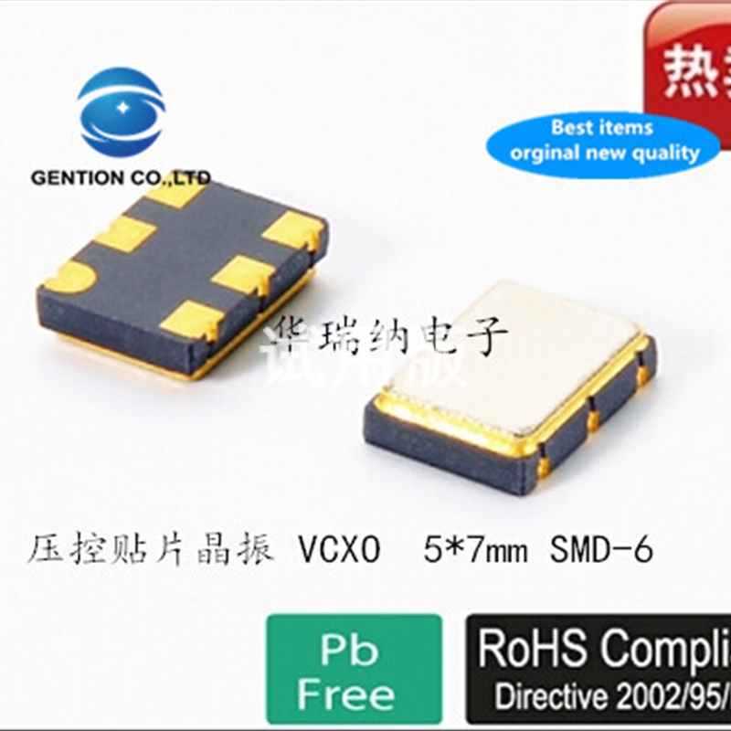 5pcs 100% New And Orginal VCXO 7050 5070 44.736MHZ 44.736M 6-pin 7050 5070 Voltage Controlled Patch Crystal