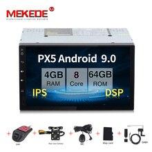 PX30 Android 9.0 วิทยุ Quad Core 7 นิ้ว 2DIN Universal DVD Player GPS สเตอริโอ HEAD UNIT รองรับ DAB OBD BT