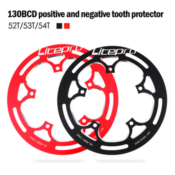 52 53 54T 130 BCD Round Chainring Aluminum Folding Bike Chainring Bicycle Parts Crankset Tooth Crank image